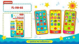 """Розумний телефон """"Весела ферма"""" PL-719-02"""