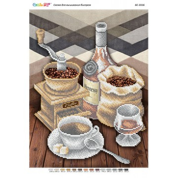 """Схема для вишивки бісером """"Кава з коньяком"""" БР-3316"""
