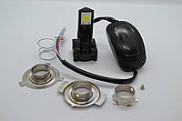 LED лампа фары головного света для мотоцикла с интеркулером 3 диода.