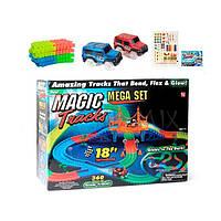 Детский трек Magic Tracks 360 деталей + 2 машинки