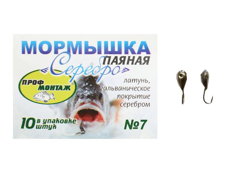 "Мормышка паяная ""Серебро"" №7 (10шт)"