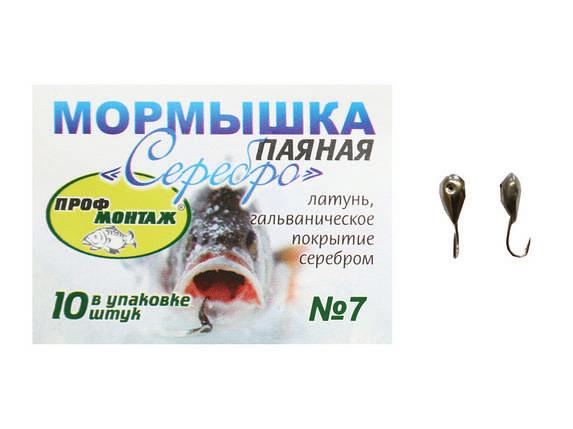 "Мормышка паяная ""Серебро"" №7 (10шт), фото 2"