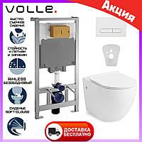 Підвісний унітаз Volle Amadeus Rectangular c сидінням Slim slow-closing 13-06-055 + інсталяція Volle Master 3 в 1