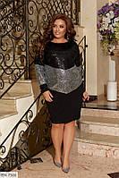 Красивое прямое блестящее платье из креп-дайвинга с пайеткой р: 50-52, 54-56, 58-60 арт 622