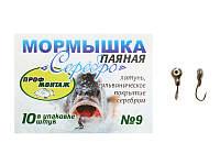 "Мормышка паяная ""Серебро"" №9 (10шт)"