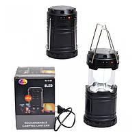 Складной светодиодный фонарь c солнечной панелью G85 для кемпинга / Кемпинговый фонарик переносной/ Лампа