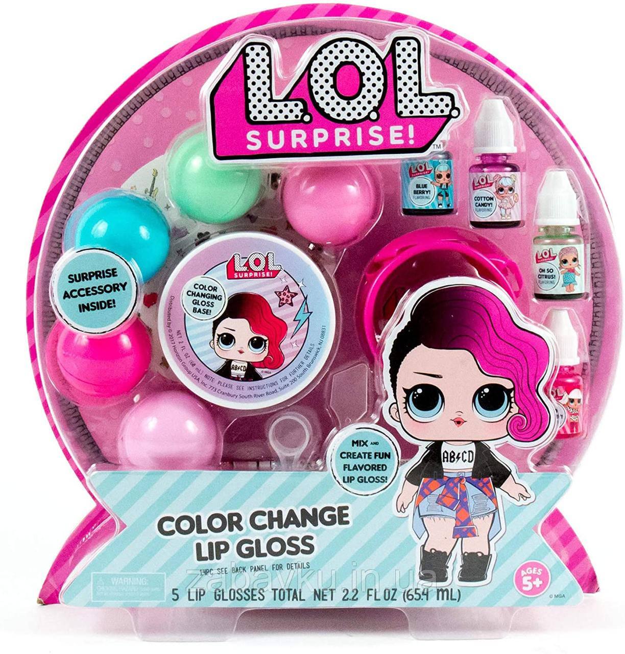 L.O.L. Surprise! Color Change Lip Gloss By Horizon Group USA Набор блесков помад для девочки лол