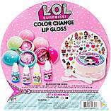 L.O.L. Surprise! Color Change Lip Gloss By Horizon Group USA Набор блесков помад для девочки лол, фото 2