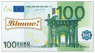 Конверт для денег.Поздравляю.