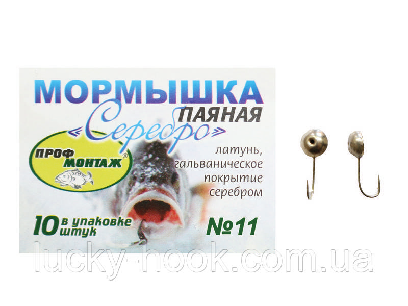 "Мормышка паяная ""Серебро"" №11 (10шт)"
