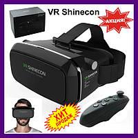 Очки виртуальной реальности VR Shinecon с пультом дистанционного управления черные. 3D очки VR BOX Shinecon