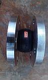 Вибровставка  (гибкая вставка) фланцевая Ду80, фото 2