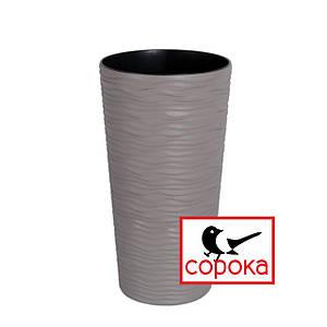 Вазон для растений Алеана Фьюжн 16*30см какао 2,7л (Горшок пластиковый со вставкой (кашпо) Фюжн