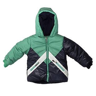 Зимова куртка для хлопчика, еврозима, розміри 9, 12,18 міс, 2 роки