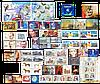 2005 год комплект художественных марок