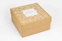 "Коробка ""Киев"" М0053-о22 крафт с шелком, размер: 200*200*100 мм, фото 1"
