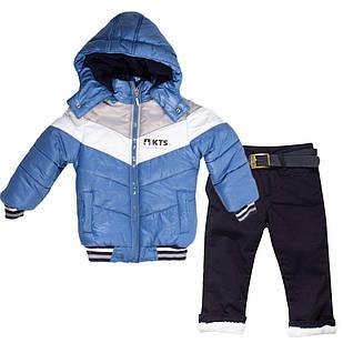 Демісезонна куртка для хлопчика синя