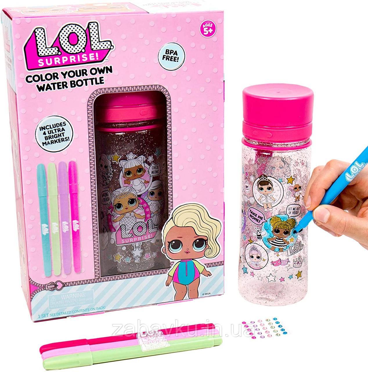 Детская бутылка расраска для воды ЛОЛ  LOL Surprise Color Your Own Water Bottle