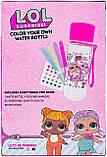 Детская бутылка расраска для воды ЛОЛ  LOL Surprise Color Your Own Water Bottle, фото 4