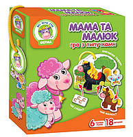 """Игра с липучками """"Мама и Малыш"""" VT1310-04 (укр), детские развивающие настольные игры,игрушки для"""