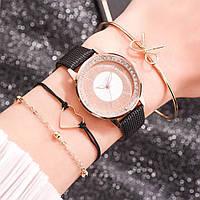 Женские наручные часы и 3 браслета в комплекте с черным ремешком