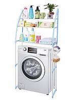 Полка-стеллаж напольный над стиральной машиной ГОЛУБАЯ   Полка в ванную   Этажерка для ванной