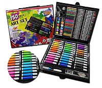 Набор для творчества 150 предметов Art Set | Детский набор для рисования | Набор юного художника