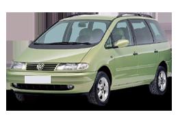 Коврик в багажник для Volkswagen (Фольксваген) Sharan 1 (7M) 1995-2009