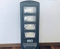 Светильник уличный на солнечной батарее с датчиком движения Solar Light 160 Вт