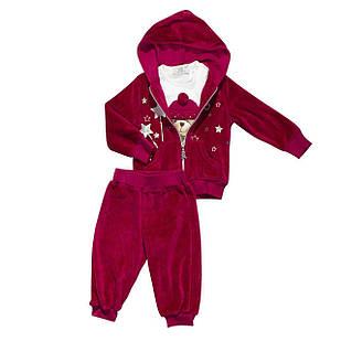 Спортивный костюм - тройка для девочки, размер 9 мес