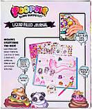 Набор для творчества пупси Poopsie Liquid Filled Journal by Horizon Group USA MGA, фото 5