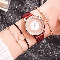Женские наручные часы и 3 браслета в комплекте с красным ремешком