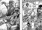 """Манга """"Атака на титанов. Книга 6"""", фото 2"""