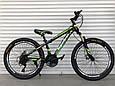 Спортивный горный подростковый велосипед TopRider 285 24 дюйма колеса Салатовый, фото 2