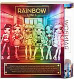 Rainbow Surprise Rainbow High Poppy Rowan Кукла Рейнбоу Хай Поппи, фото 5