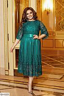 Красивое нежное платье и расшитой сетки с объемными цветочками на подкладке р: 48-54, 56-62 арт 05394,11