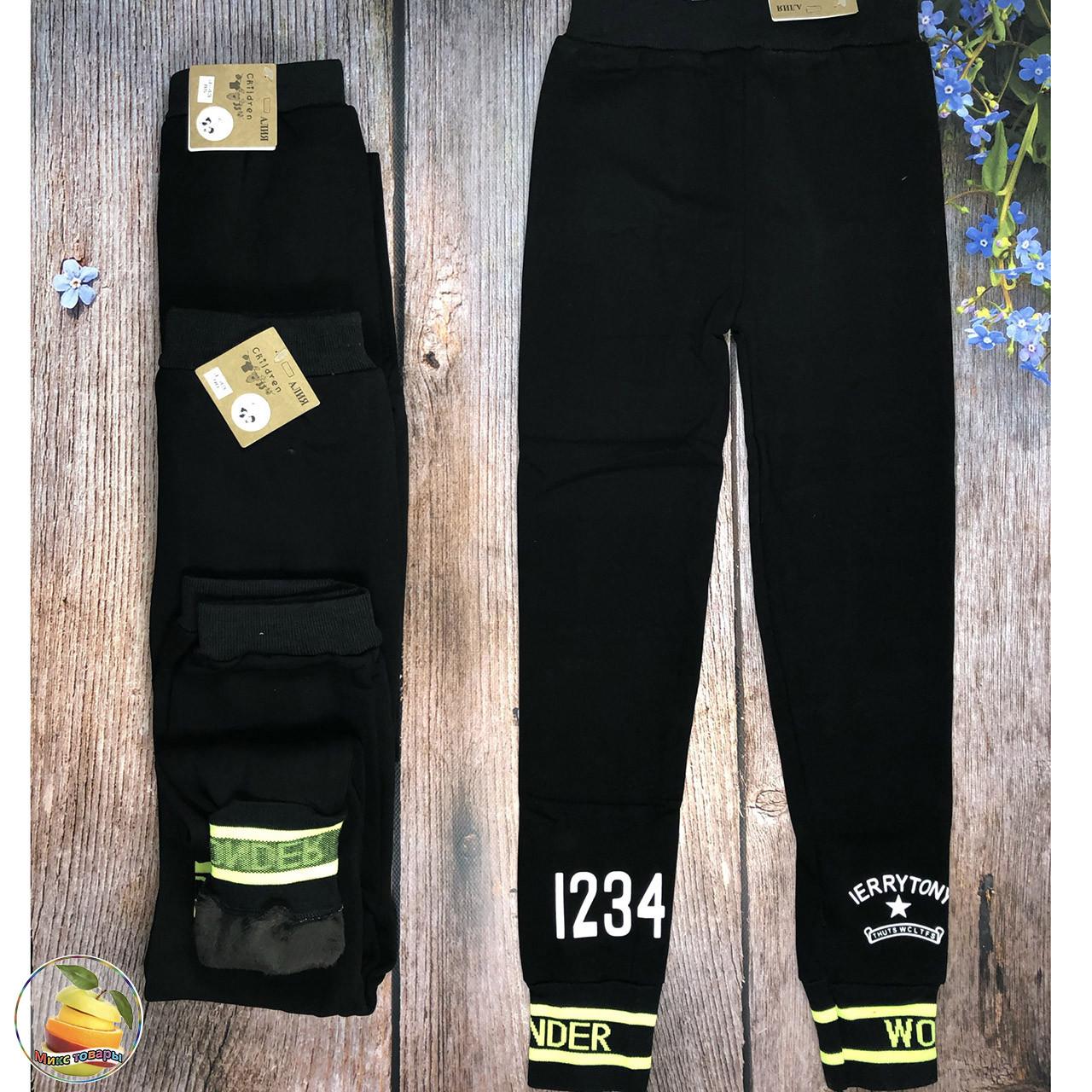 Чёрные лосины с мехом для девочки подростка Размеры: 10-11,11-12,12-13 лет (21105-1)