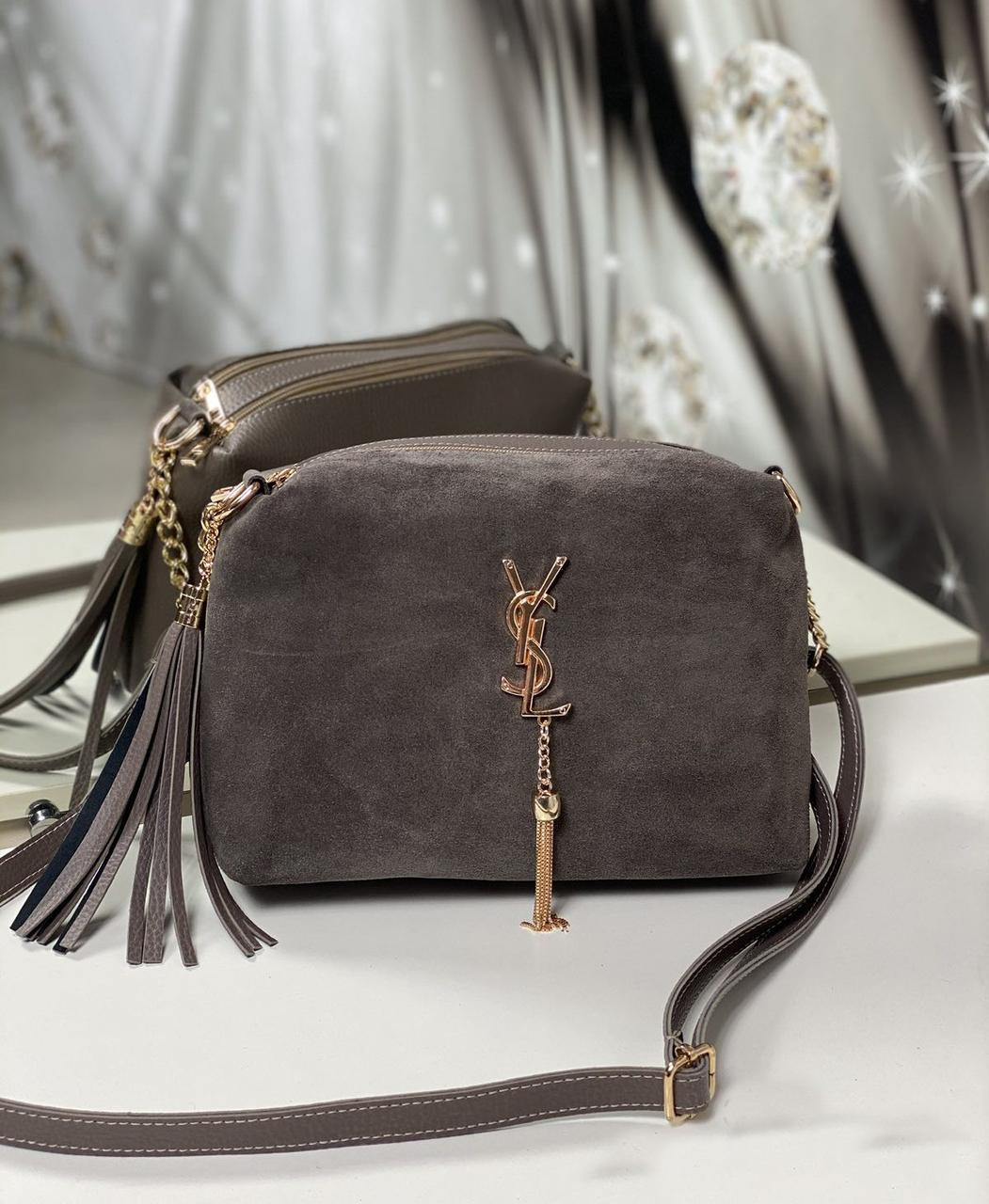 Розовая женская сумочка через плечо небольшая серо-коричневая натуральная замша+кожзам
