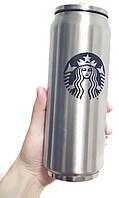 Термокружка банку Vacuum Cup Starbucks(031120_stb)