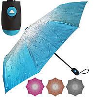 Зонт полуавтомат Stenson R-28761 110 см