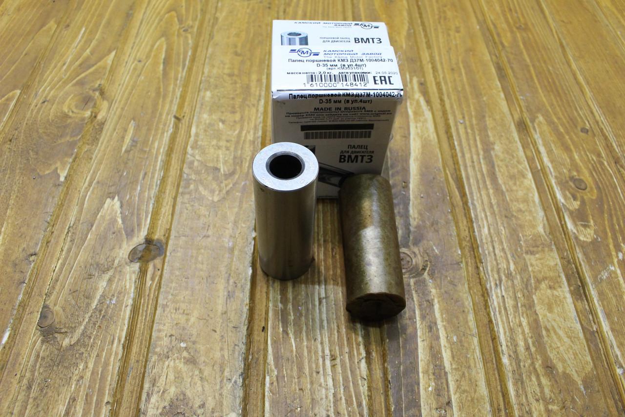 Палець поршневий Д-144;Д-21 (КАМА Росія)