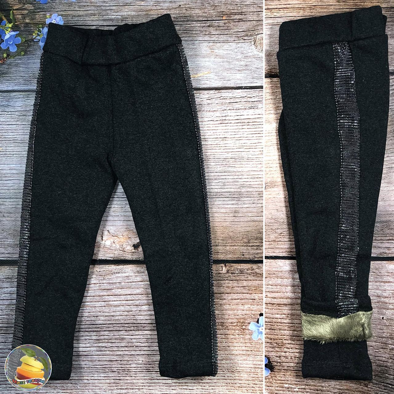 Турецкие чёрные лосины с мехом для девочек подростков Размеры: 10,11,12,13,14 лет (21106)