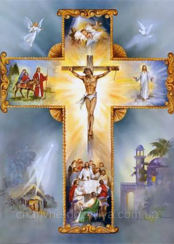 """Набор алмазной вышивки (мозаики) икона """"Распятие Иисуса Христа"""""""