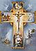 """Набор алмазной вышивки (мозаики) икона """"Распятие Иисуса Христа"""", фото 3"""