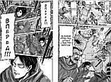 """Манга """"Атака на титанов. Книга 3"""", фото 2"""