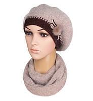 Комплект женский вязаный берет и шарф Linda ангора цвет капучино, фото 1