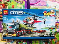 Конструктор City Bela 10872 (Аналог Lego 60183) Лего Сити Перевозчик Вертолета 322 детали 2 минифигурки