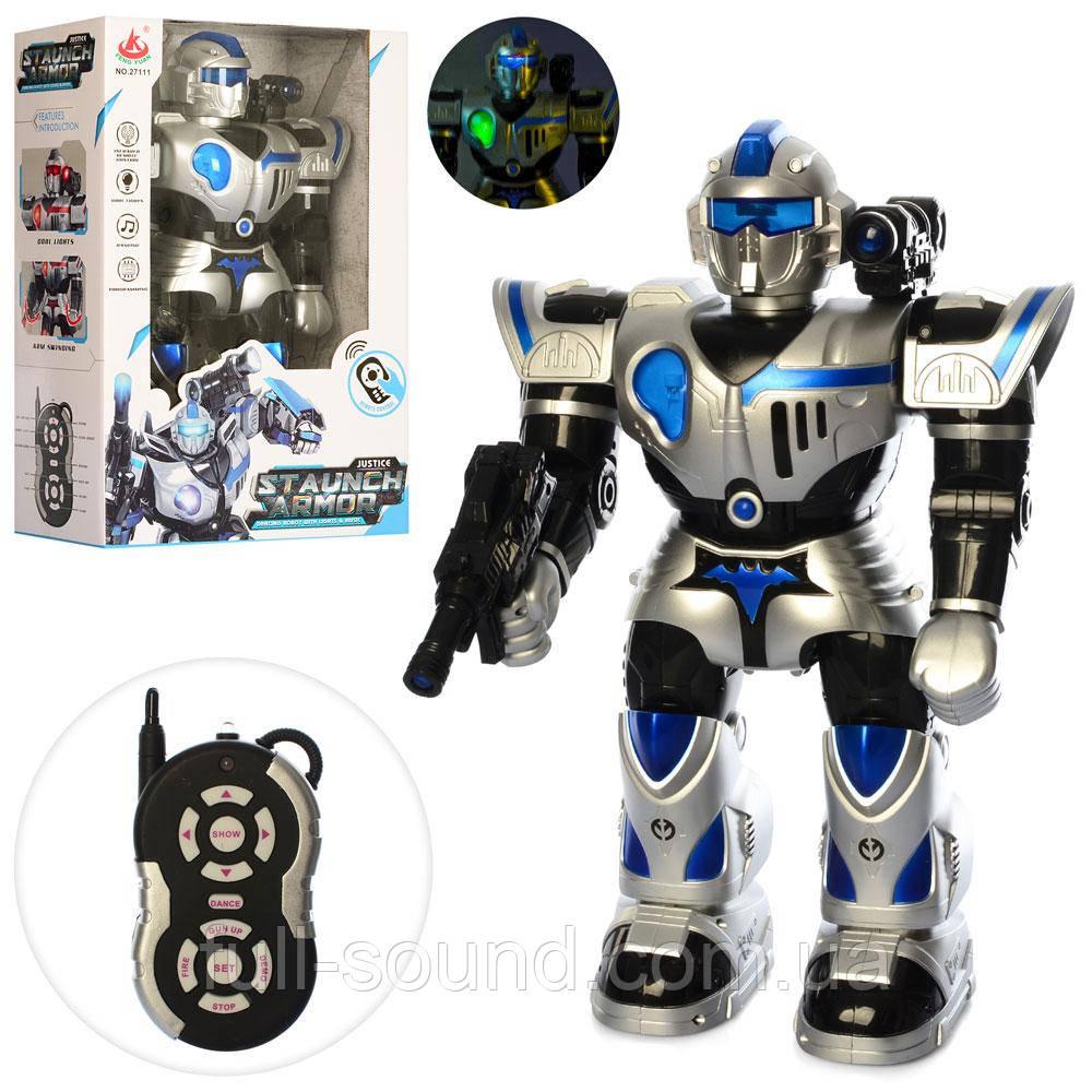 Боевой робот staunch armor 27111