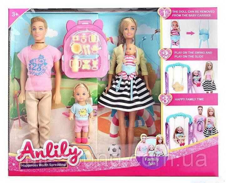 Набор кукол Fun family