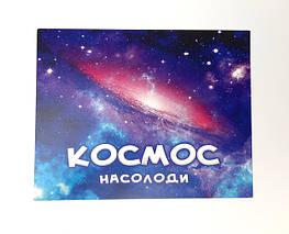 Святкові листівки